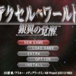 Accel World Ginyoku no Kakusei PSP ISO
