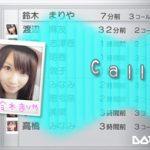 AKB1-48 Idol to Koi Shitara PSP ISO