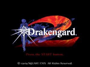 Drakengard 2 PS2 ISO - Download Game PS1 PSP Roms Isos | Downarea51