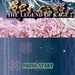 Legend of Kage 2 NDS Rom
