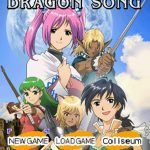 Lunar Dragon Song NDS Rom