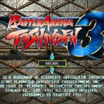 Battle Arena Toshinden 3 PS1 ISO