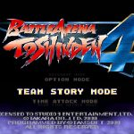 Battle Arena Toshinden 4 PS1 ISO