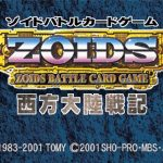 Zoids Battle Card Game PS1 ISO