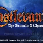 Castlevania The Dracula X Chronicles PSP ISO