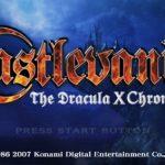 Castlevania The Dracula X Chronicles PSP ISO