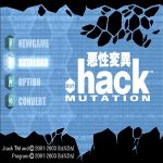 .hack Part 2 Mutation PS2 ISO