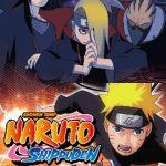 Naruto Shippuden NInja Council 4 NDS Rom