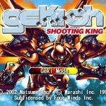Ge Ki Oh Shooting King PS1 ISO