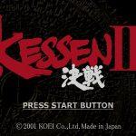 Kessen II PS2 ISO