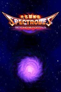 spectrobes 2 rom