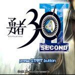 Yuusha 30 Second English Patch PSP ISO
