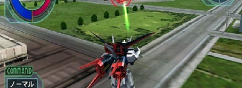 Gundam Meisters Ps2 Iso Loader - investmentslinoa