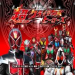 Kamen Rider Super Climax Heroes PSP ISO