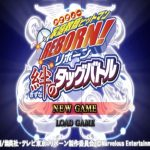 Katekyoo Hitman Reborn Kizuna no Tag Battle PSP ISO
