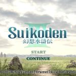 Suikoden 3 PS2 ISO