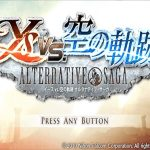 YS Vs Sora no Kiseki Alternative Saga English Patch PSP ISO