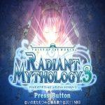 Tales of The World Radiant Mythology 3 English Patch PSP ISO