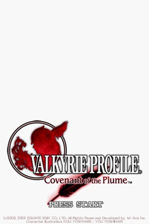 valkyrie profile covenant of the plume nds rom