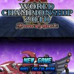 Yu Gi Oh 5Ds World Championship 2010 NDS Rom