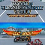 Yu Gi Oh 5Ds World Championship 2011 NDS Rom