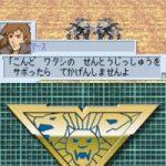 Zoids Saga Legend of Arcadia NDS Rom