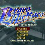 Bravo Air Race PS1 ISO