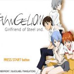 Shinseiki Evangelion Girlfriend of Steel 2nd English Patch PSP ISO
