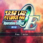 Super Robot Taisen Operation Extend English Patch PSP ISO