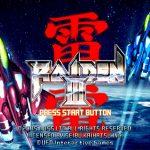 Raiden 3 PS2 ISO