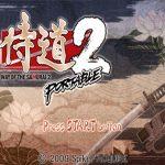 Samurai Dou Portable 2 English Patch PSP ISO