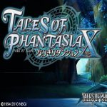 Tales of Phantasia Narakiri Dungeon X English Patch PSP ISO
