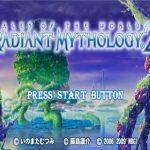 Tales of The World Radiant Mythology 2 English Patch PSP ISO