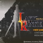 Last Ranker English Patch PSP ISO