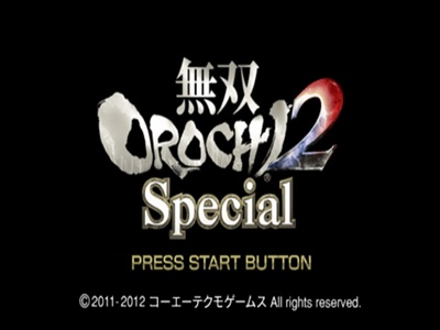 musou orochi 2 psp iso english patched