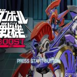Danball Senki Boost English Patch PSP ISO
