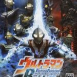Ultraman Fighting Evolution Rebirth PS2 ISO