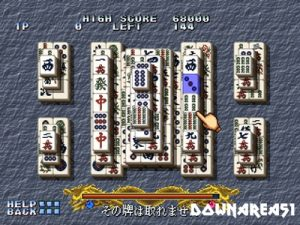 Shanghai The Great Wall PS1 ISO - Download Game PS1 PSP Roms Isos