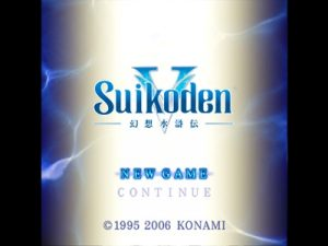 a prosperous together with beautiful province governed past times the matriarchy together with the benevolent ability of Suikoden V PS2 ISO