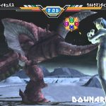 Ultraman Fighting Evolution 3 PS2 ISO