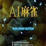 AI Mahjong PSP ISO