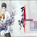 Ayakashibito Genyou Ibunroku PSP ISO