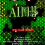 AI Go PSP ISO