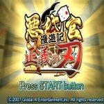 Akudaikan Manyuuki Seigi no Yaiba PSP ISO