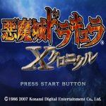 Akumajou Dracula X Chronicles PSP ISO