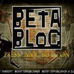 Beta Bloc PSP ISO