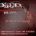 Blood Plus Final Piece PSP ISO