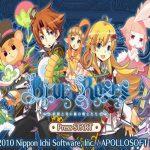 Blue Roses Yousei to Aoi Hitomi no Senshitachi PSP ISO