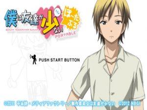 s a visual new game published past times Namco Bandai Games Boku wa Tomodachi ga Sukunai PSP ISO