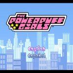 Powerpuff Girls PS1 ISO